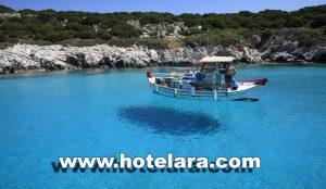 www.hotelara.com